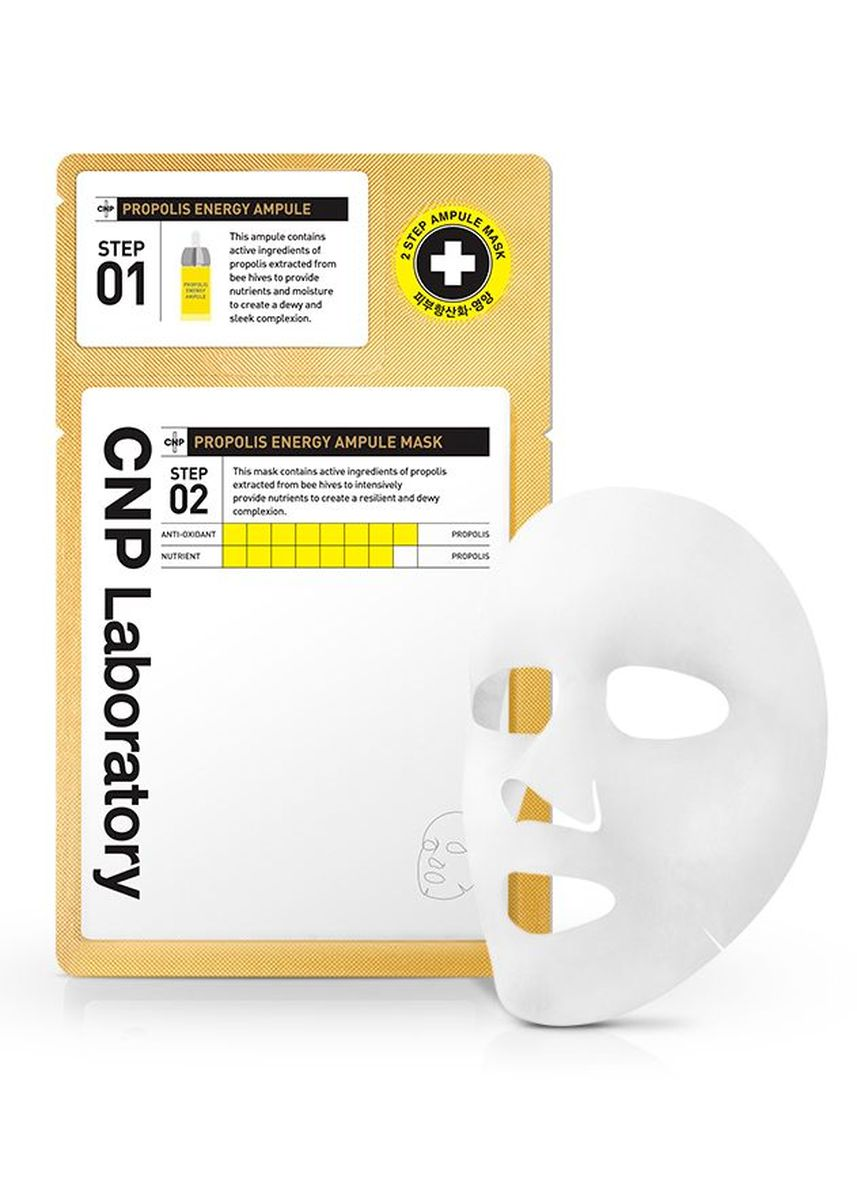 White color Whitening & Brightening . CNP 2-Step Propolis Energy Ampule Mask (5 Sheets) -
