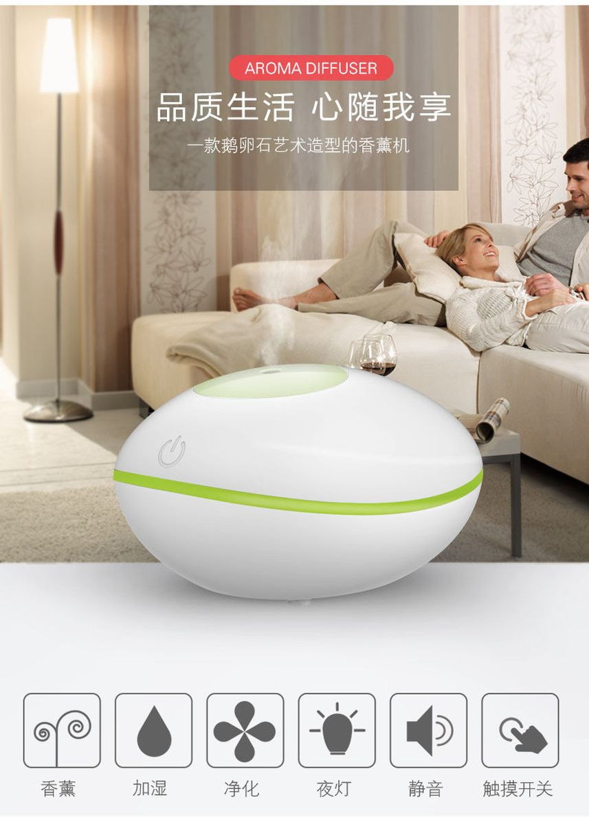 Multi color Home Fragrances . H08 - Humidifier WITH REMOTE VERSION - Essential Oil Aromatherapy Diffuser Ultrasonic Cool Mist Aroma - 7 Colors Mood Light LED Lamp - 200ml -