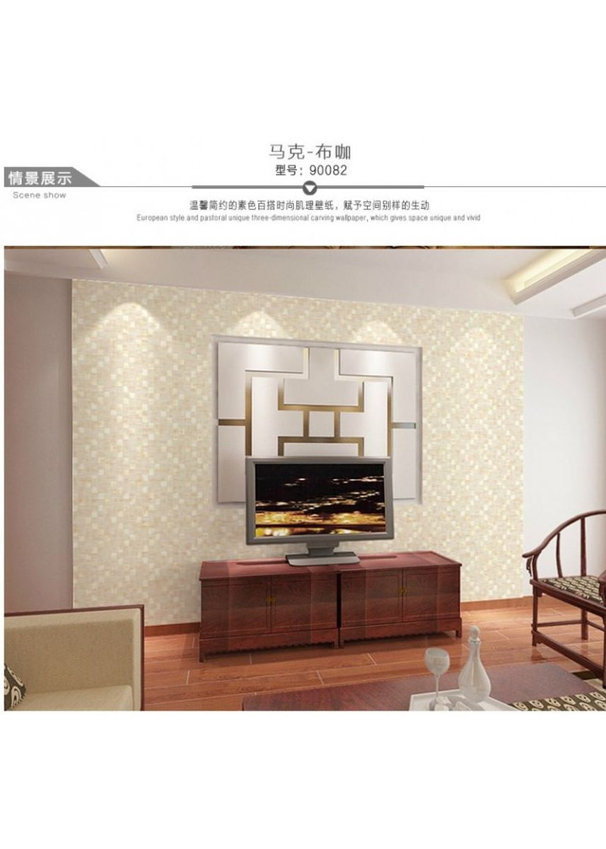 No Color color Home Decor . Wallpaper 3D Non Woven Embossed Mosaic Ephedra Plain - Champange 90082 -