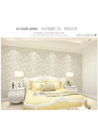 No Color color Home Decor . Wallpaper 3D Non Woven Porcelain Europian Style 53cmx10m - Khaki 68094 -