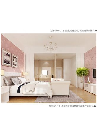 No Color color Home Decor . Wallpaper 3D Non Woven Warm Rural Dandelion 53cmx10m - Pink 670103 -