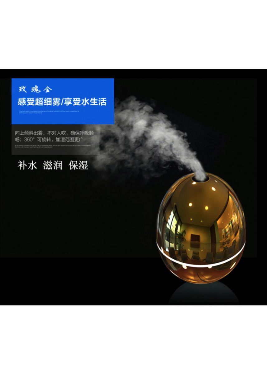 Pink color  . Glossy Egg Shape Humidifier - 50ml Pink -