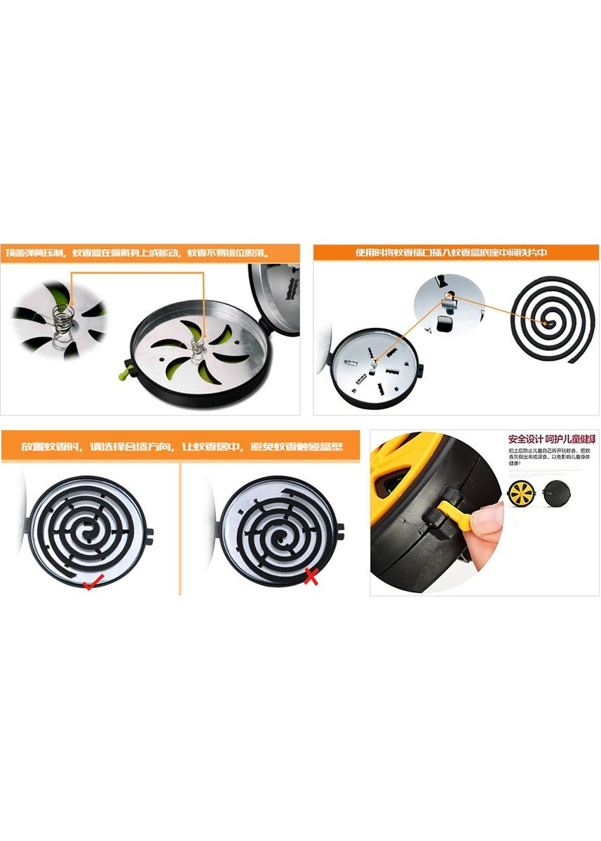 No Color color Camping & Hiking . Mosquito Coil Holder -