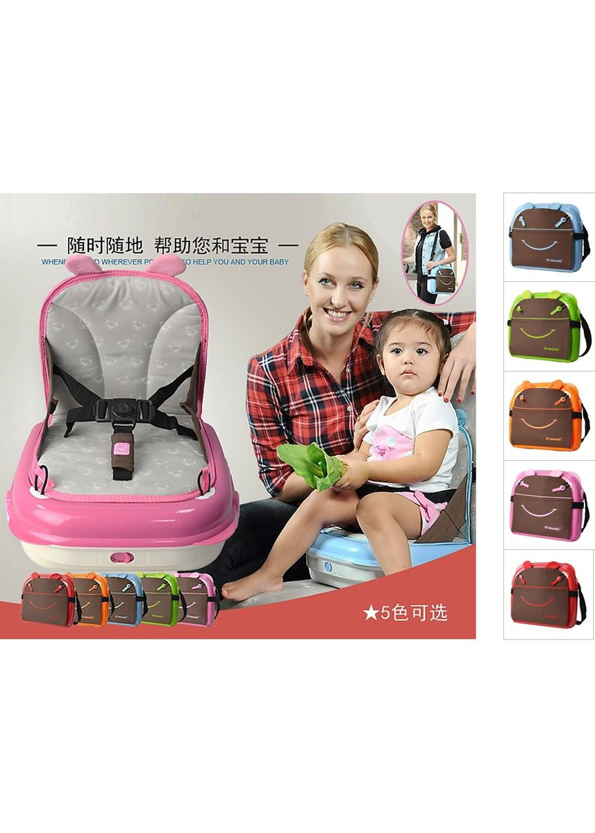 Pink color Others . Baby Dining Chair Bag - Free Magic Cleaning Sponge -