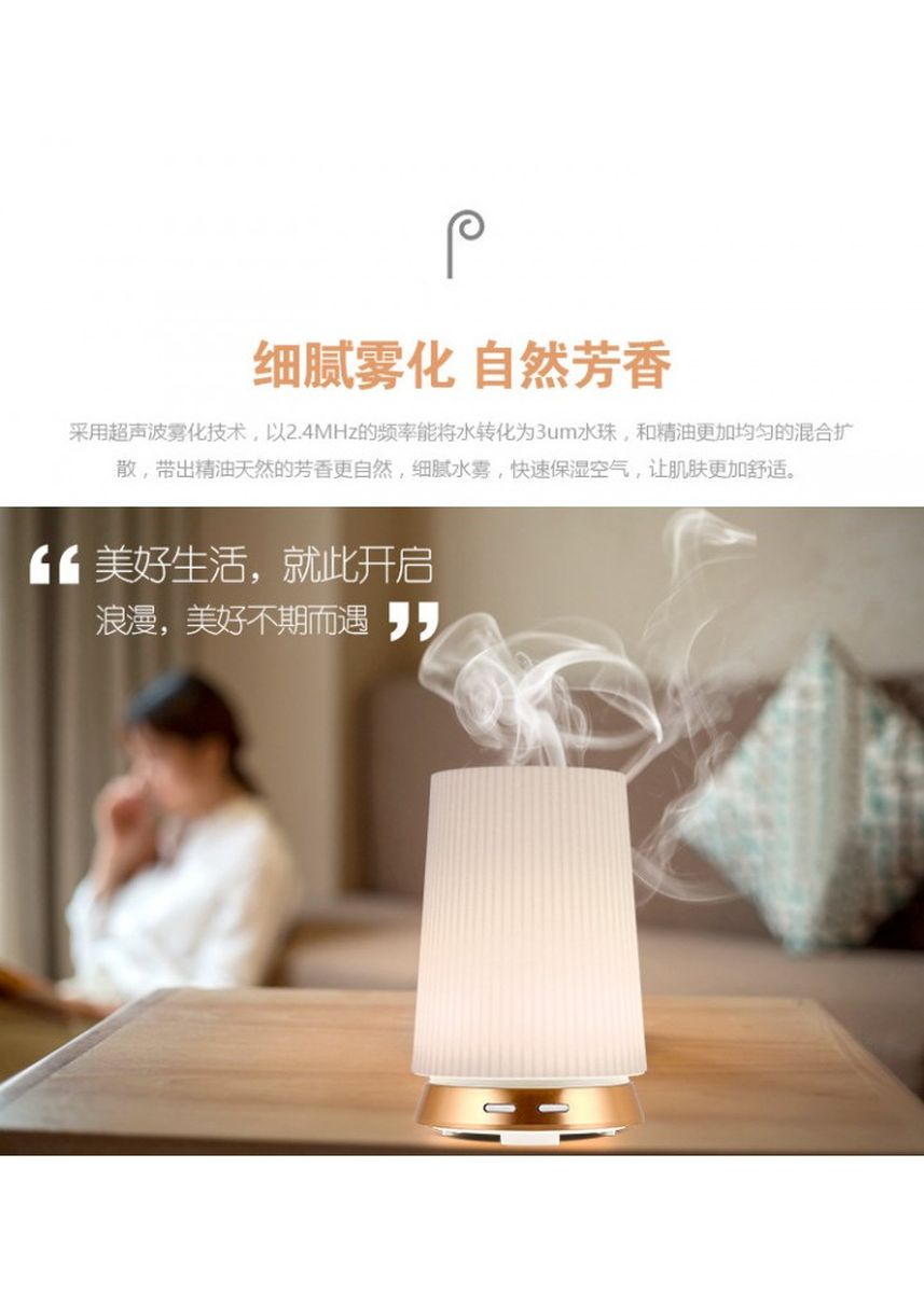 Pink color Home Fragrances . H44 Humidifier Essential Oil Diffuser Purifier LED Light 100ml Pink -