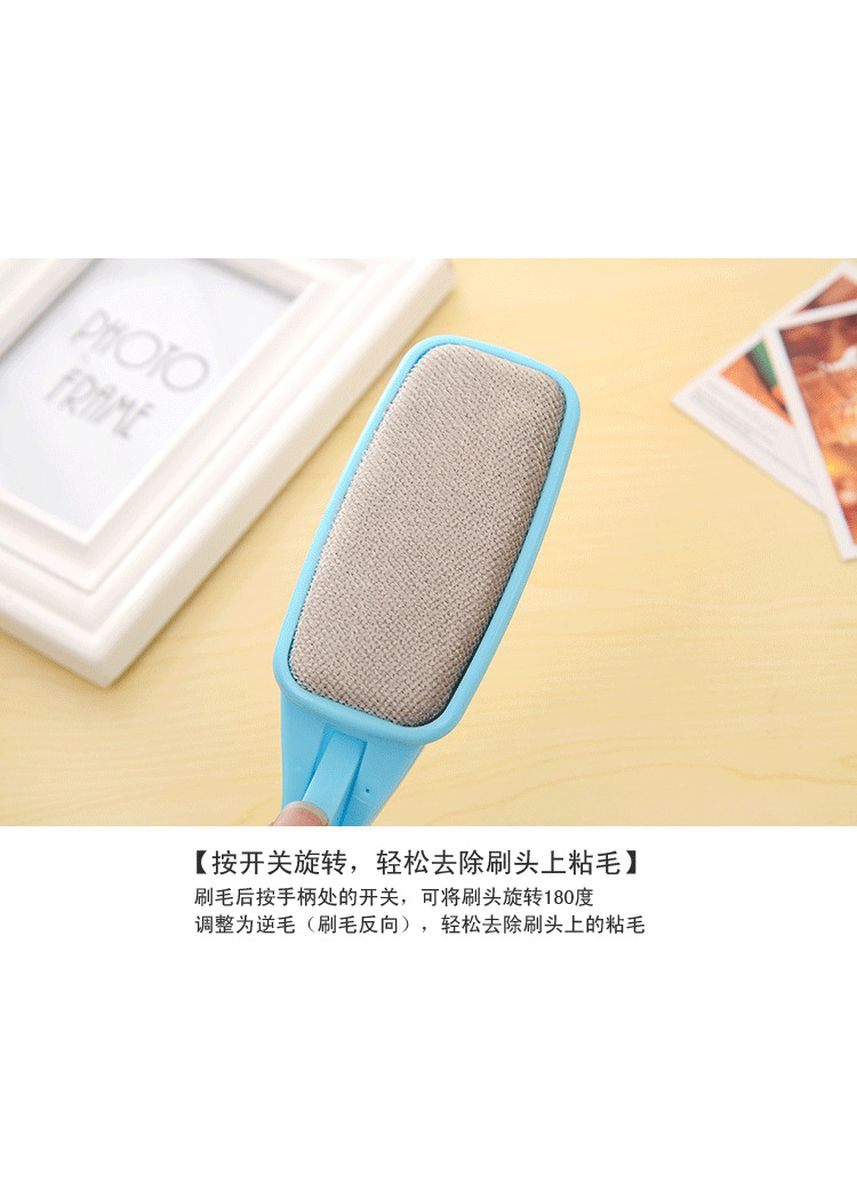 Light Blue color Tools . 360 Degree Rotating Static Hair/Dust Removal Device For Clothes -