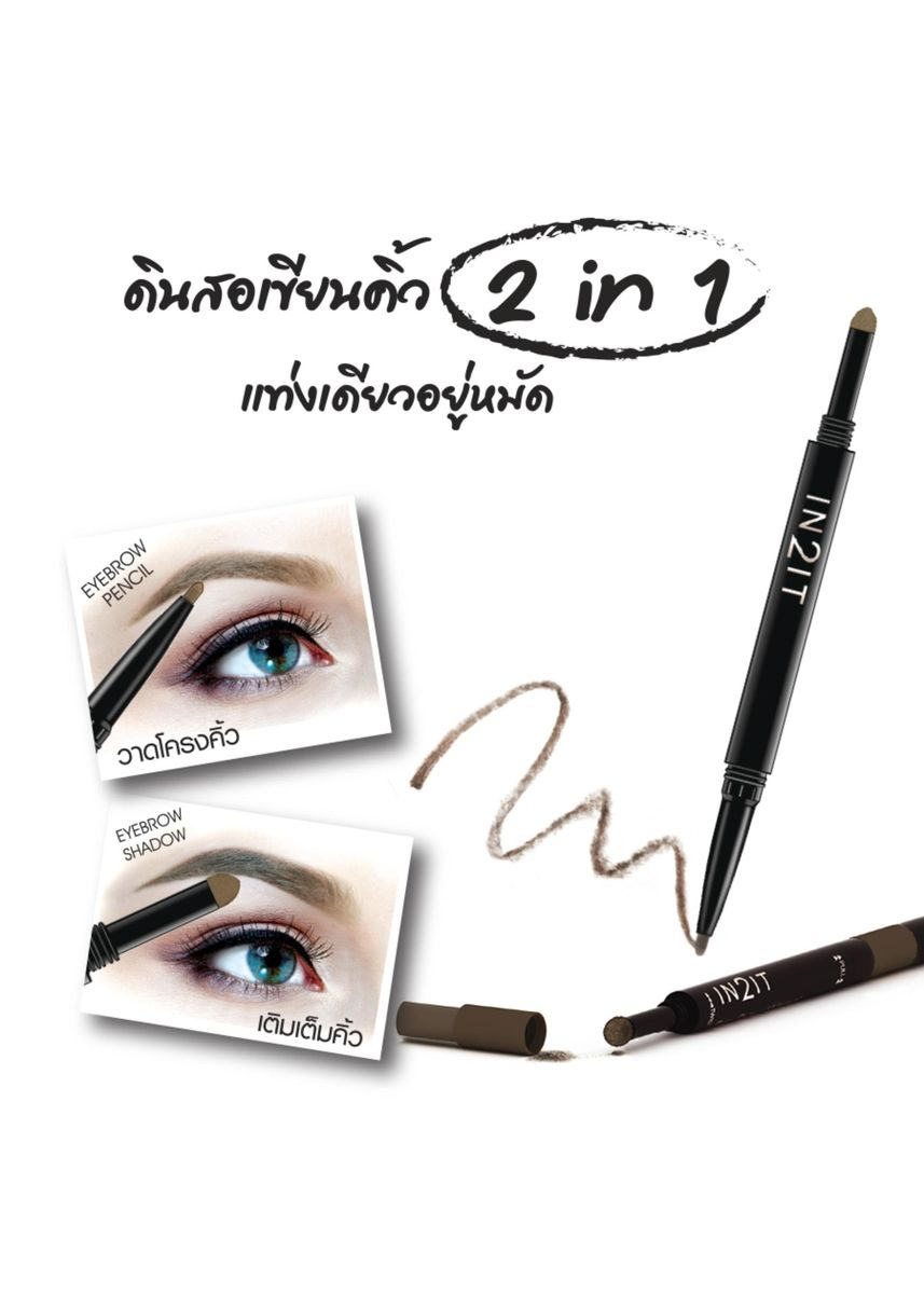 Brown color Eyes . IN2IT Eye Brow Wand WA02 (soft brown) -