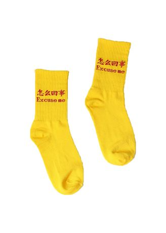 Yellow color Socks . Embroidery (how is it) socks -