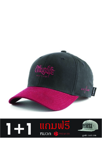 5ab3f83b PREMIER Flipper Unisex Baseball Cap หมวก - THUG Organic Wine | Men's ...