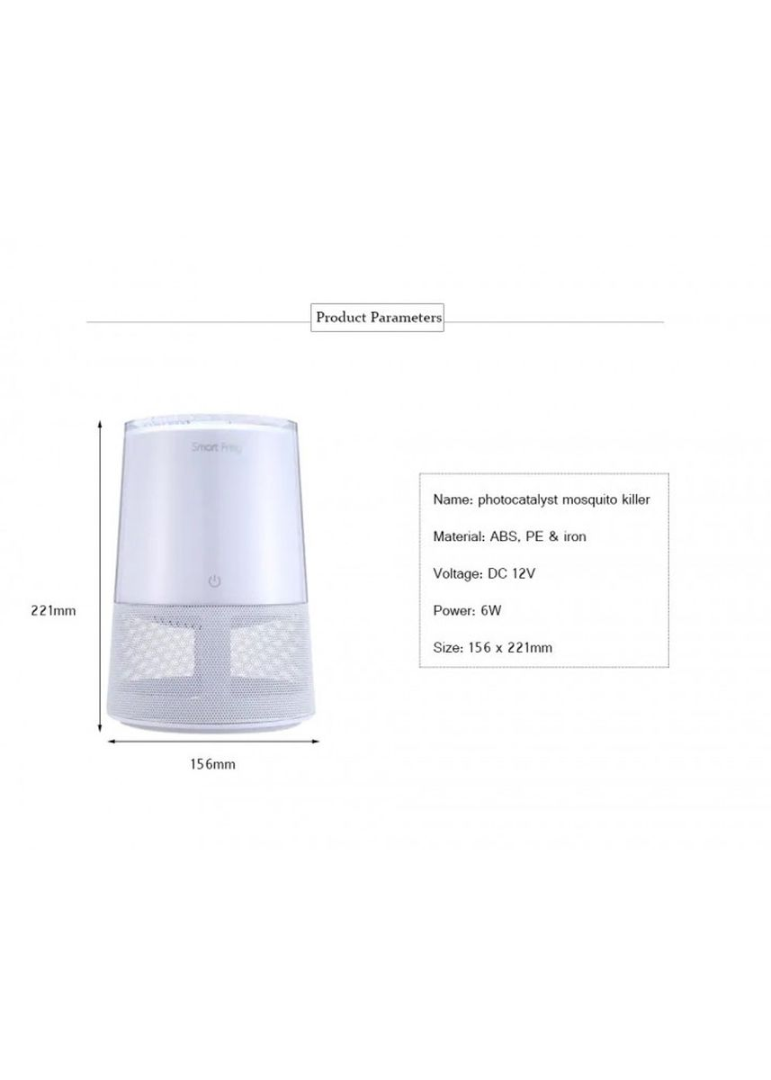 White color Home Decor . SMART FROG TERMINATOR - Electric Photocatalyst Mosquito Killer Lamp -