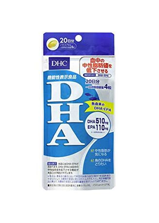 No Color color Beauty Supplement . DHC DHA 20 วัน บำรุงสมอง -