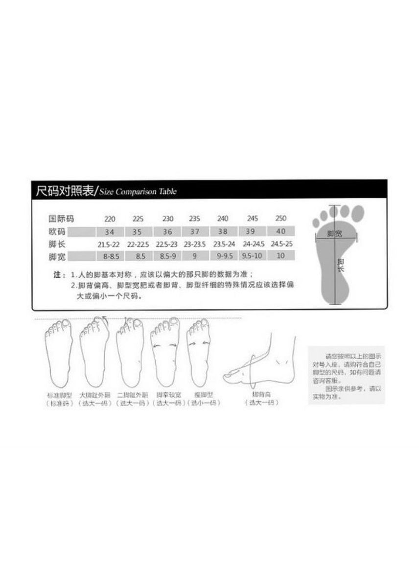 White color Sports Shoes . Ins Sports Shoes Female Ulzzang Harajuku Students Running Mesh -