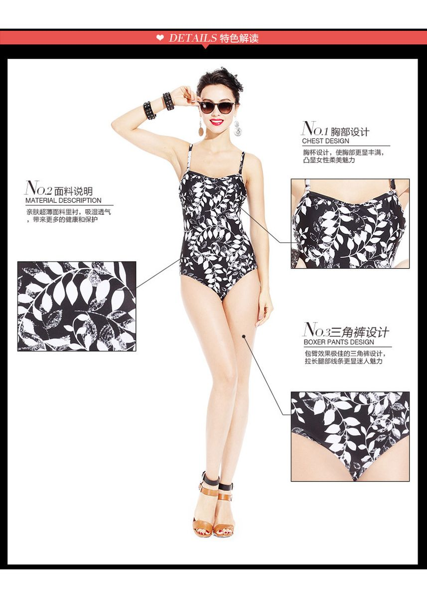 Multi color Beachwear/Swimwear . Fashionable sexy retro-printed swimsuit -