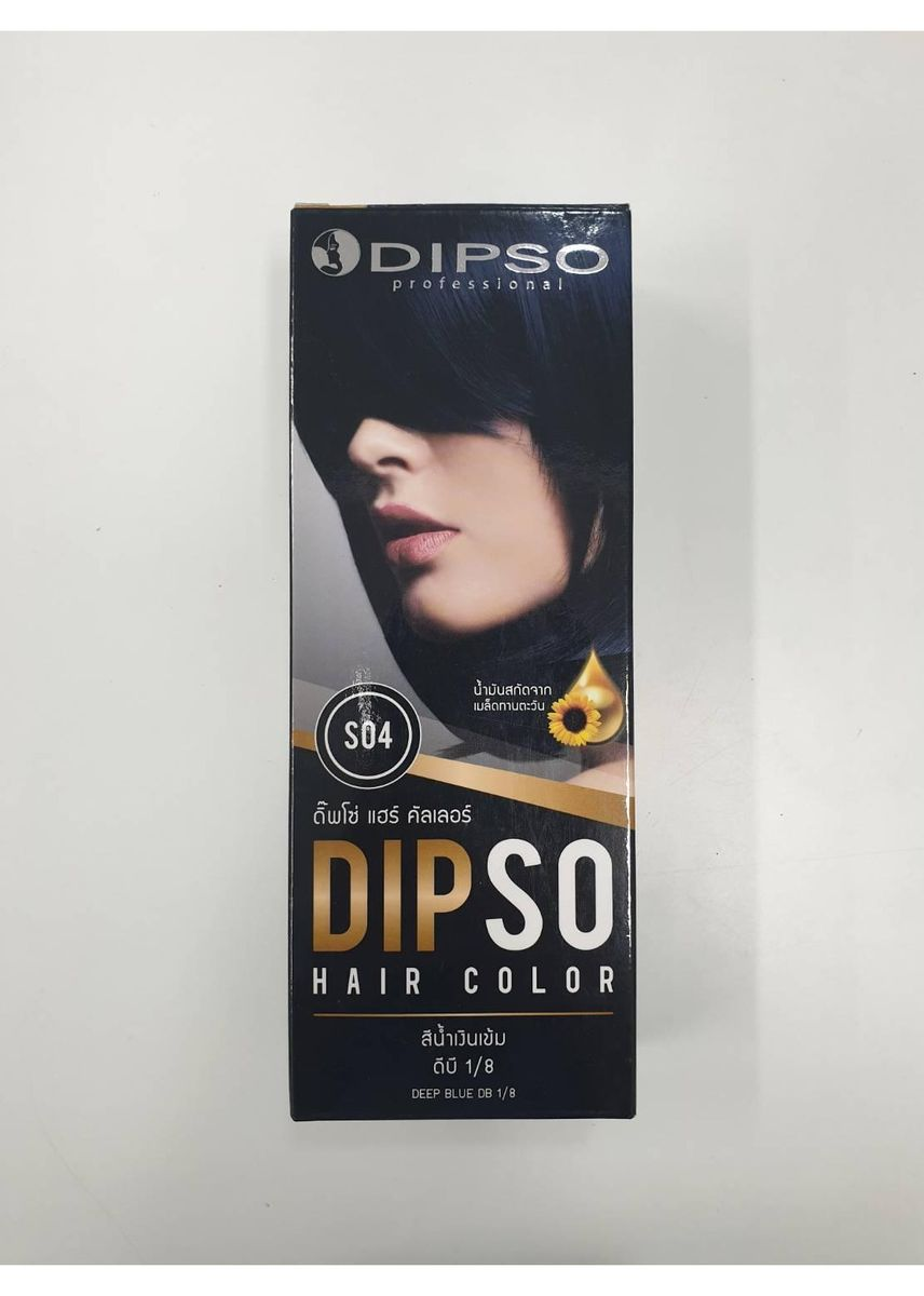 No Color color Styling . DIPSO HAIR COLOR ครีมเปลี่ยนสีผม 110มล. สีน้ำเงินเข้ม #S04 -