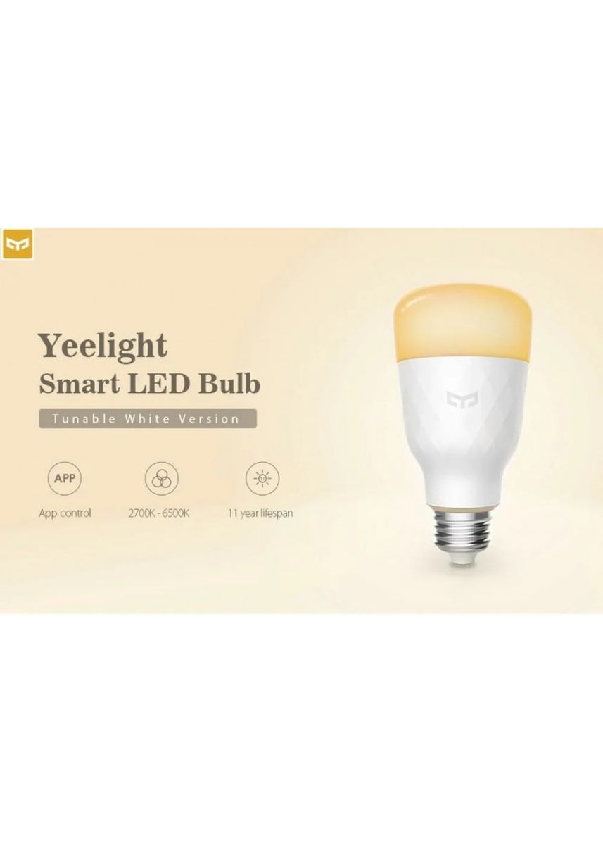 White color Home Decor . XIAOMI YEELIGHT Smart LED Bulb Tunable White 2nd Version - YLDP05YL -