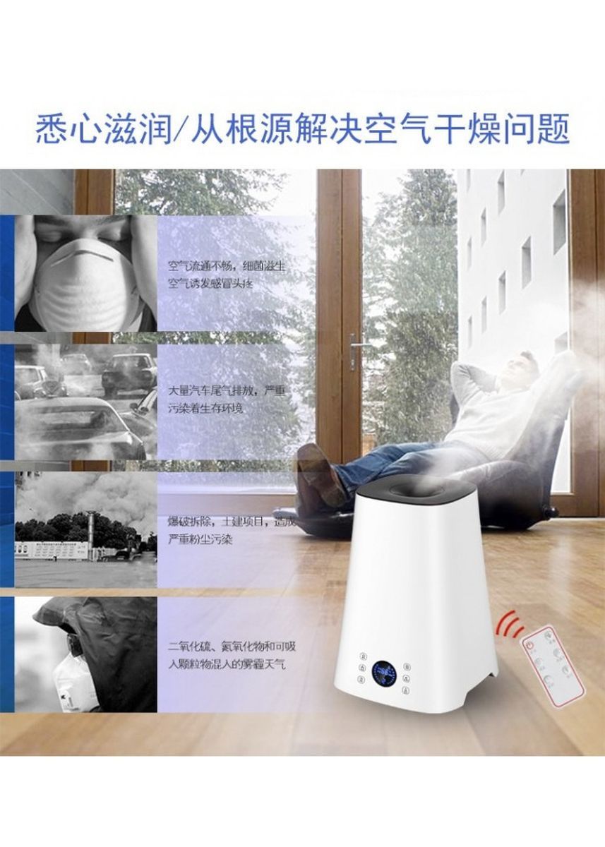 White color Home Fragrances . X19 - Large Capacity Air Humidifier Touch Panel Control - 5L -