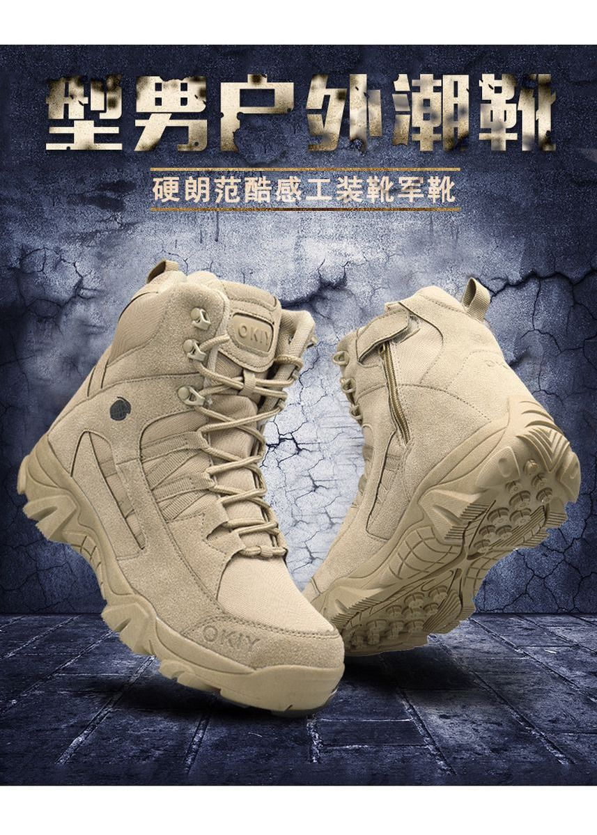สีเบจ color บู้ต . Summer Autumn Winter Boots For Men Rubber Ankle Combat Work Shoes -