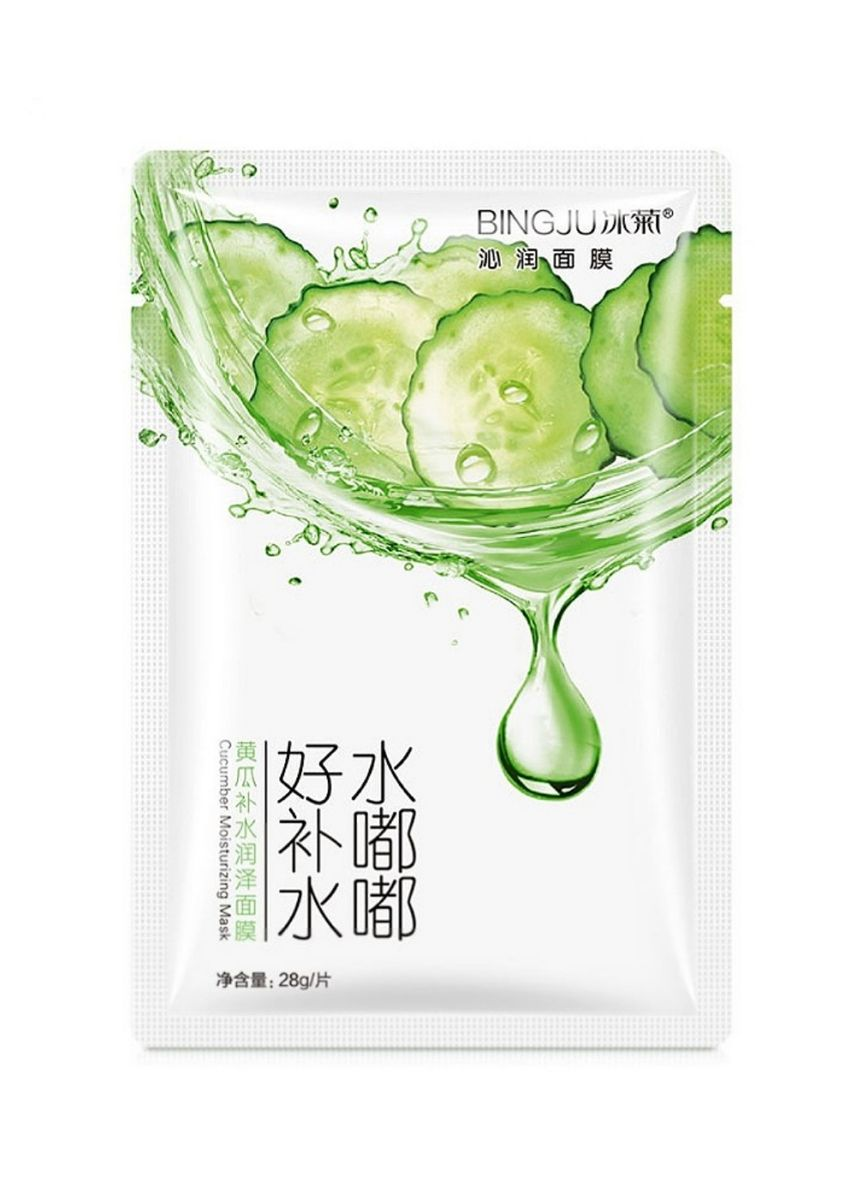 Green color Whitening & Brightening . Hydration Recovering Cucumber Mask -