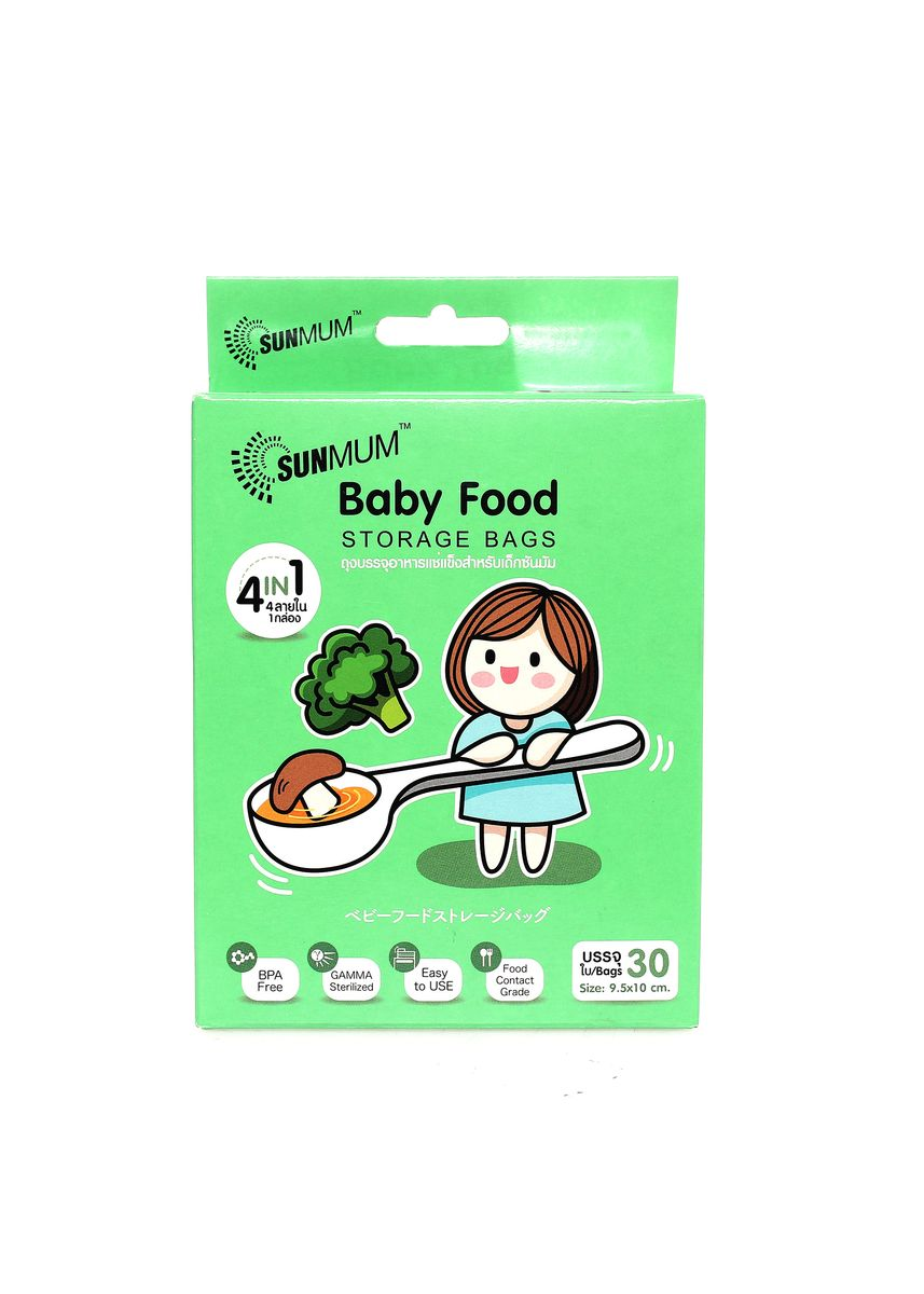 Green color Others . SunMum 30 Multi Purpose Baby Food & Accessory Bags -