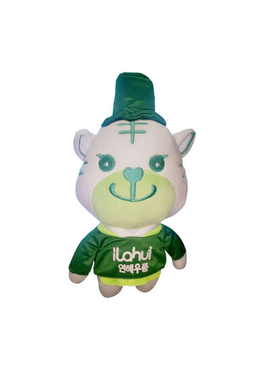 Green color Toys . Ilahui Louie The Tiger Doll -