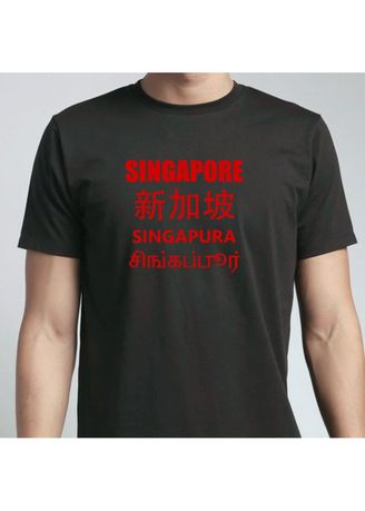 Black color T-Shirts and Polos . Singapore Signboard T-Shirt -