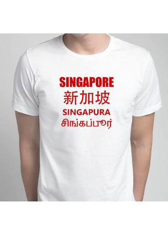 White color T-Shirts and Polos . Singapore Signboard T-Shirt -
