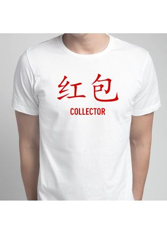 White color T-Shirts and Polos . Ang Bao Collector T-Shirt -