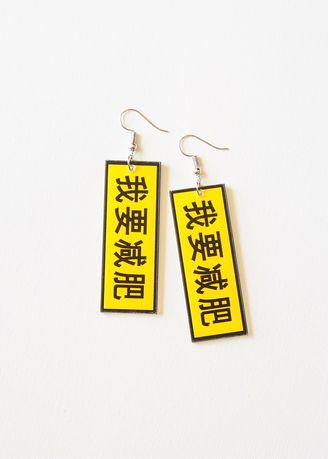 Yellow color  . I Want To Lose Weight Earings -