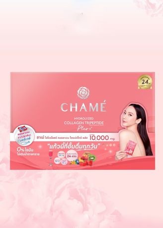 No Color color Health Drinks & Supplements . CHAME' Hydrolyzed Collagen Tripeptide Plus (คอลลาเจนขนาด 30 ซอง) -