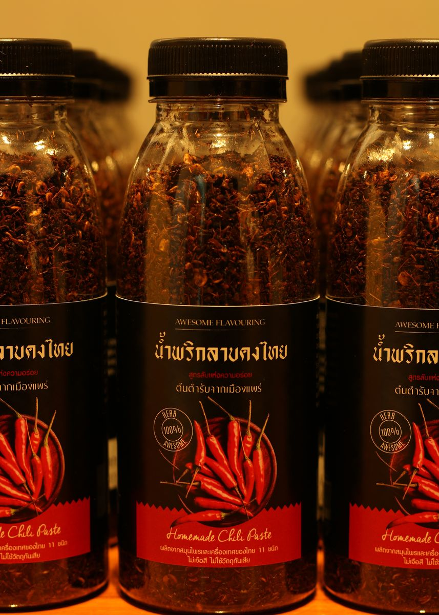 No Color color Canned Food . น้ำพริกลาบคงไทย -
