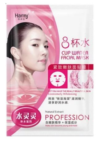 Red color Whitening & Brightening . Skincare Hamiji 8 Glass Water Mask(12 pieces) -
