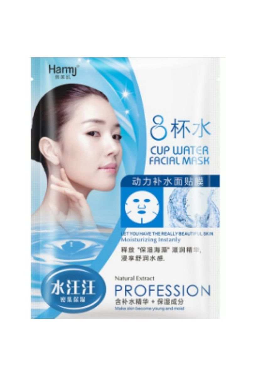 Multi color Whitening & Brightening . Skincare Hamiji 8 Glass Water Mask(12 pieces) -