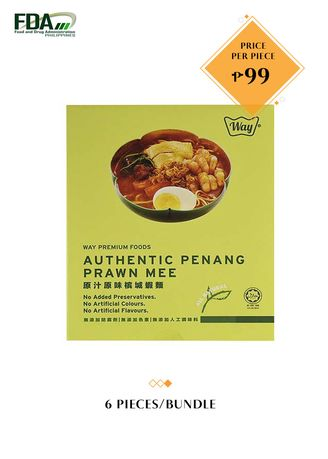 No Color color Snacks . Way Penang Prawn Mee Noodles, 120g Bundled by 6 -