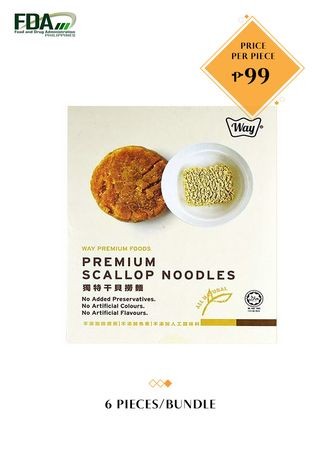 No Color color Snacks . Way Premium Scallop Noodles, 120g Bundled by 6  -