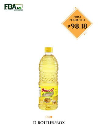 Cooking Oil . Bimoli Palm Oil, 1L Pet Bottle (12 Bottles/Box) -