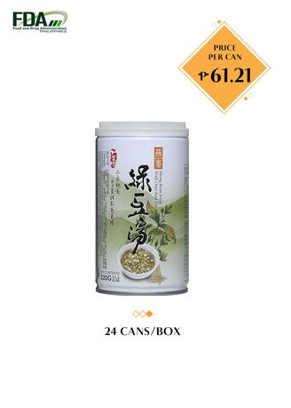 No Color color Snacks . Famous House Mung Bean Soup with Oats, 320g (24 Cans/Box) -
