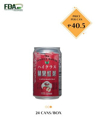 Health Drinks & Supplements . Famous House Apple Black Tea Drink, 320ml (24 Cans/Box) -