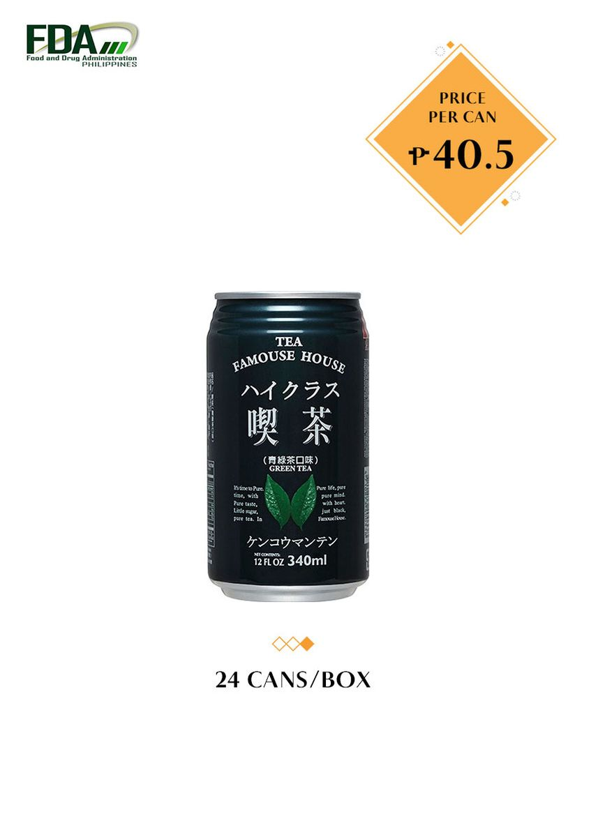 No Color color Health Drinks & Supplements . Famous House Green Tea Drink, 340ml (24 Cans/Box) -