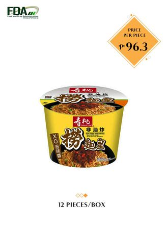 No Color color Snacks . Sau Tao Non-Fried Mix Noodles - Original XO Sauce, 100g (12 Pieces/Box) -
