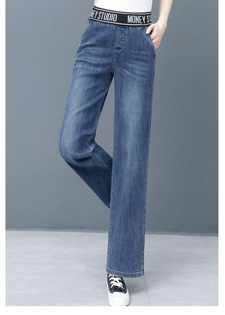 Blue color Jeans . Leisure Letters Elastic Waist Straight Canister -