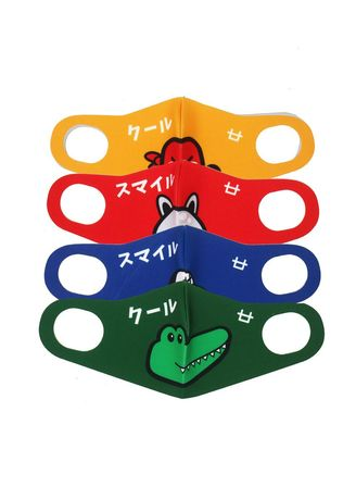 Multi color Masker . AMA39 Masker korea td friends katakana -