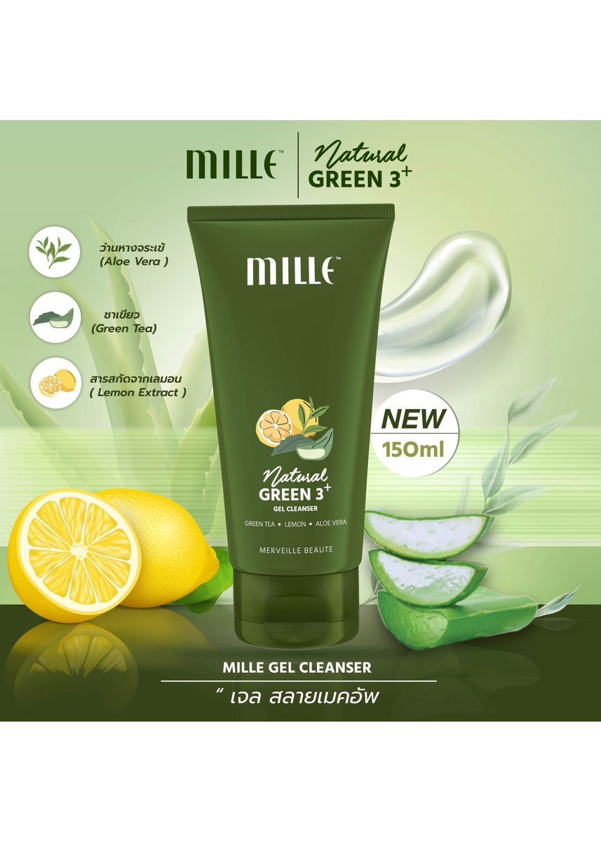 No Color color Face Wash . MILLE NATURAL GREEN 3+ GEL CLEANSER 150ML -