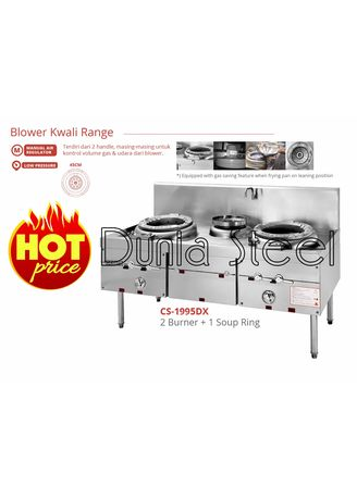 No Color color Electric Cookers . Gas Blower Kwali Range - CS-1995DX (GETRA) -