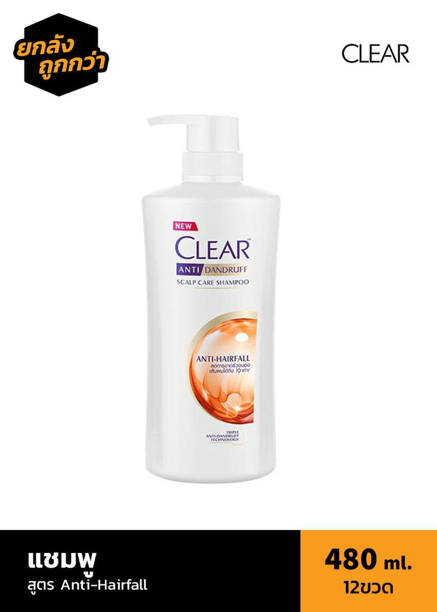No Color color Shampoos & Conditioner . [1ลัง 12ขวด] Clear แชมพู สูตร Anti-Hairfall 480 ml. -