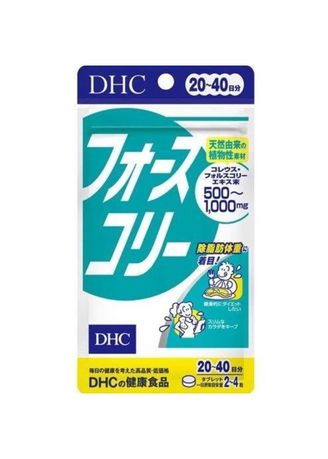 No Color color Weight Management . DHC Forslean (Force Collie) 20 Day -