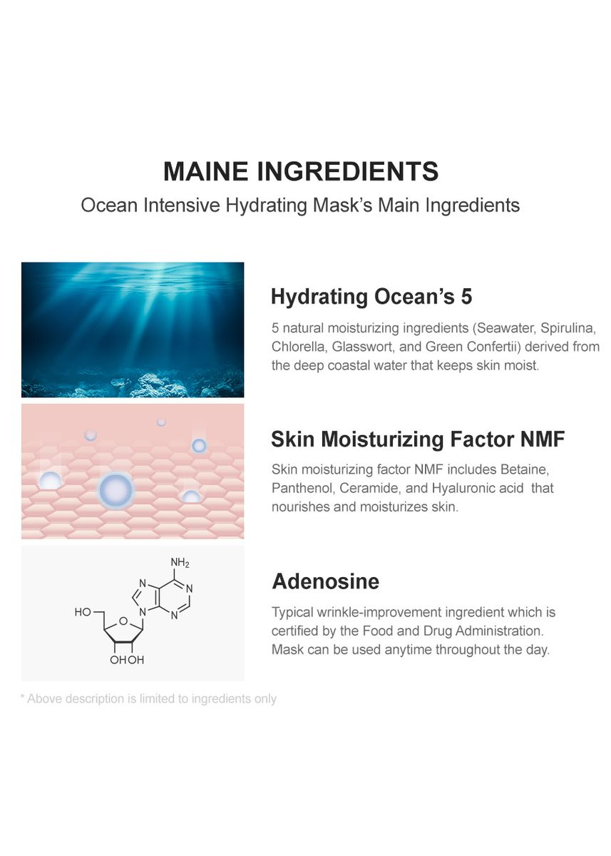 No Color color Masks . Keep Cool and Ocean Mask Box -