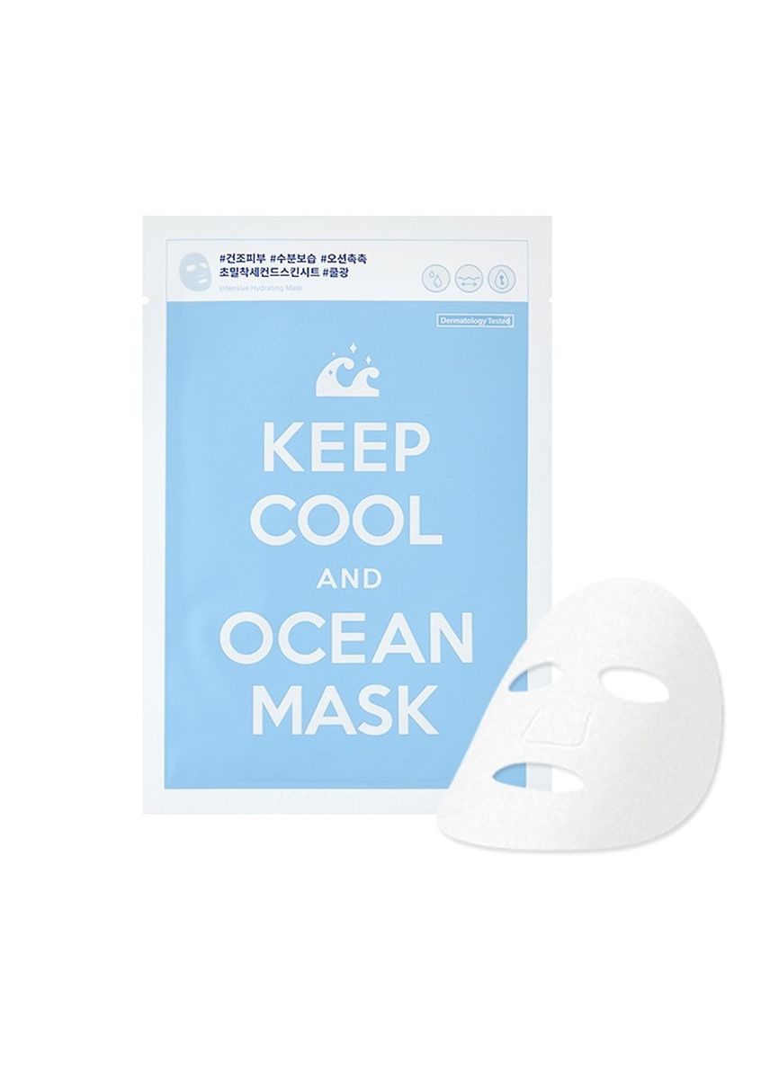 No Color color Masks . Keep Cool and Ocean Mask -