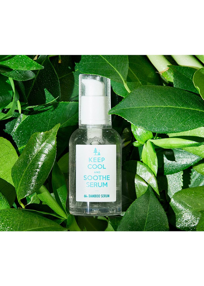 White color Serum & Treatment . Keep Cool and Soothe Serum -