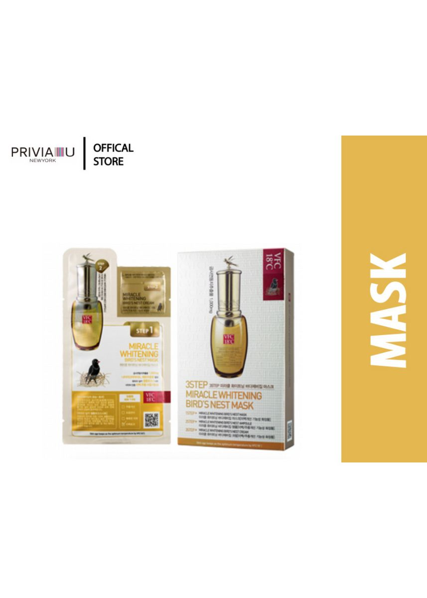 No Color color Masks . Privia Miracle Whitening Bird's Nest Mask -