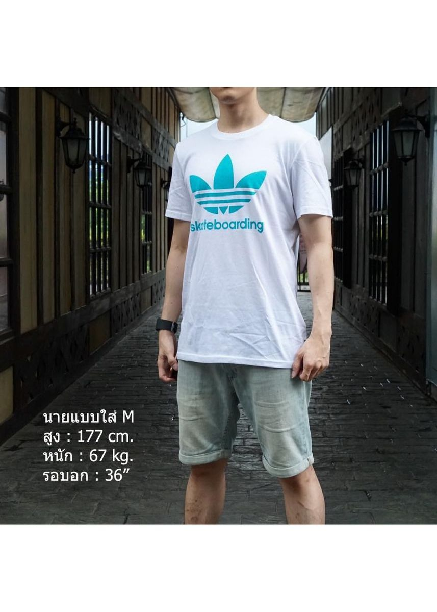 White color T-Shirts and Polos . Adidas เสื้อยืด Clima 3.0 Tee รุ่น CW2350 (White) -